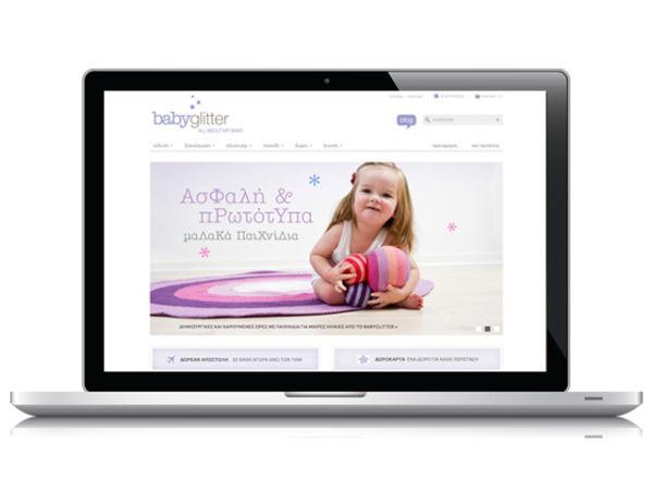 www.babyglitter.gr | imommy.gr