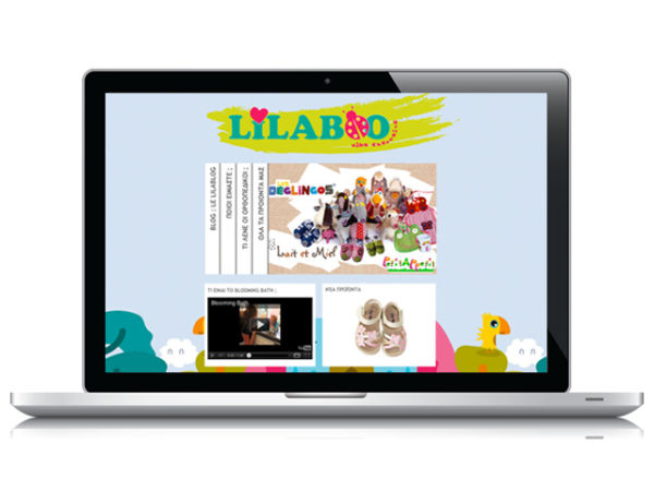 www.lilaboo.gr | imommy.gr