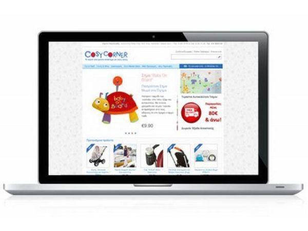 www.cosycorner.gr | imommy.gr