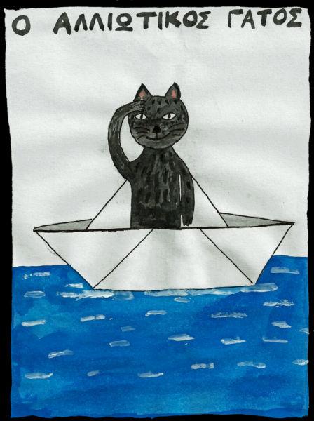 «Ένας Αλλιώτικος Γάτος» | imommy.gr