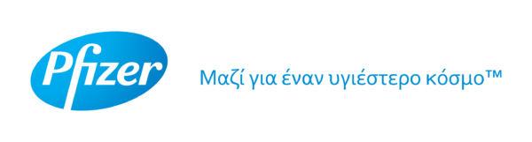 Δωρεά φαρμάκων αξίας 1.000.000 ευρώ,  στο Ιατρείο Κοινωνικής Αποστολής  του Ιατρικού Συλλόγου Αθηνών (ΙΣΑ) από τη Pfizer Hellas | imommy.gr