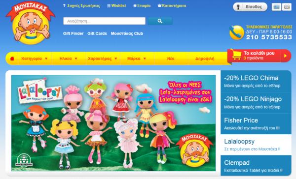 Όλα τα αγαπημένα παιχνίδια των παιδιών για τα φετινά Χριστούγεννα! | imommy.gr