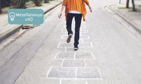 Κερδίστε 10 προσκλήσεις για τις «Ψηφιακές γειτονιές 2014»   imommy.gr