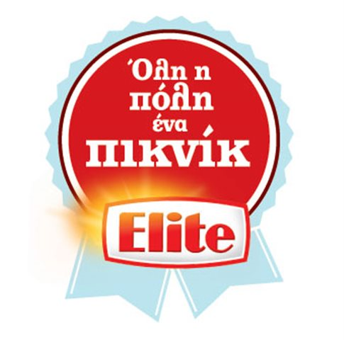 Elite, όλη η πόλη ένα πικνίκ! | imommy.gr