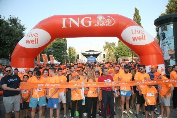 2ο ING Live Well event…το Σύνταγμα  «ντύθηκε» στα πορτοκαλί | imommy.gr