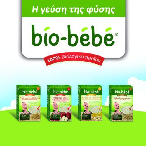 Νέες Βιολογικές Βρεφικές Κρέμες bio-bebe | imommy.gr