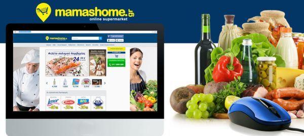 Tο μεγαλύτερο on line σούπερ μάρκετ της Eλλάδας | imommy.gr
