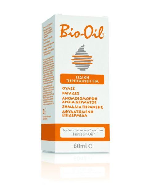 Bio-Oil: σύμμαχος για όμορφη επιδερμίδα, κατά τη διάρκεια της εγκυμοσύνης & του θηλασμού!   imommy.gr