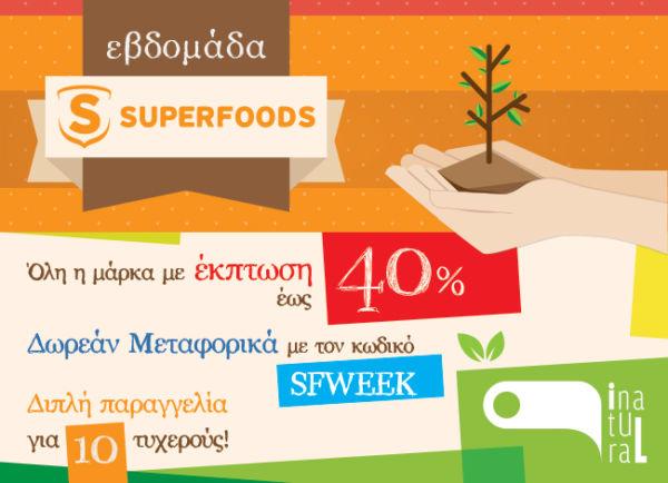 Τα 16 + 1 οφέλη που έχει το Ιπποφαές για την υγεία μας!   imommy.gr