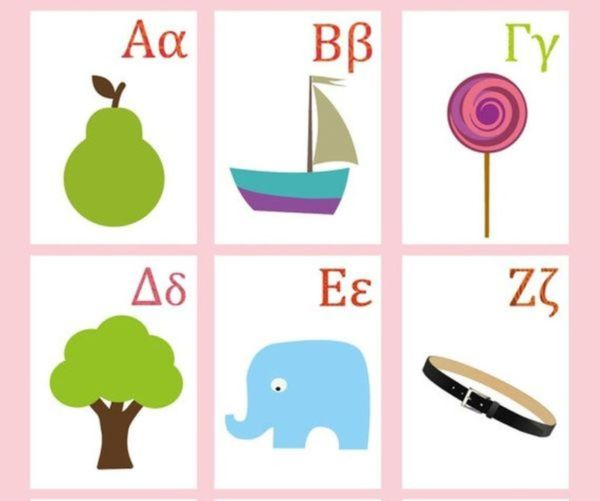 6 διασκεδαστικοί τρόποι για να μάθει το παιδί το αλφάβητο! | imommy.gr