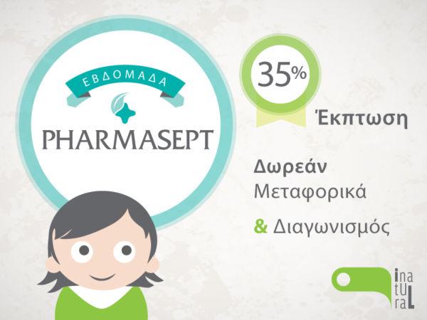 Εβδομάδα Pharmasept στο inatural | imommy.gr