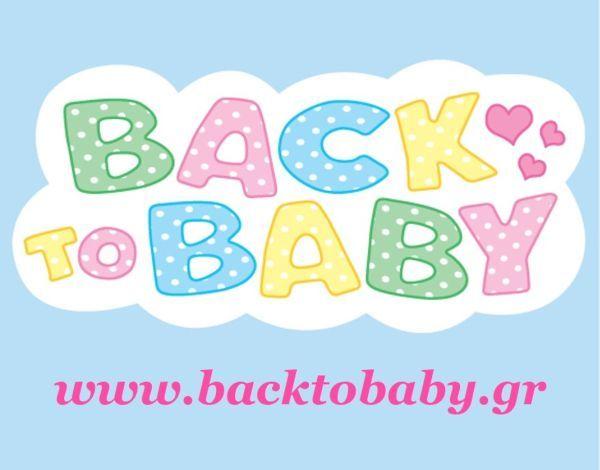 Τα μωρουδιακά δεν ανεβαίνουν στα πατάρια… γυρίζουν σε άλλα μωράκια, με αγάπη! | imommy.gr