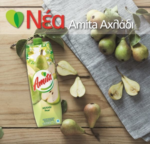 Στιγμές απόλαυσης με τη νέα Amita Αχλάδι | imommy.gr