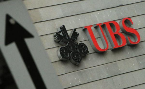 Στοιχεία για 200 μεγαλοκαταθέτες κατέσχεσαν οι οικονομικοί εισαγγελείς από τα γραφεία της UBS στην Αθήνα | imommy.gr