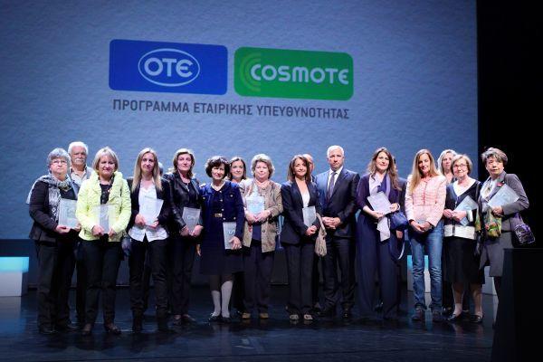 Ο ΟΤΕ και η COSMOTE δίπλα σε περισσότερα από 150.000 παιδιά που έχουν ανάγκη | imommy.gr