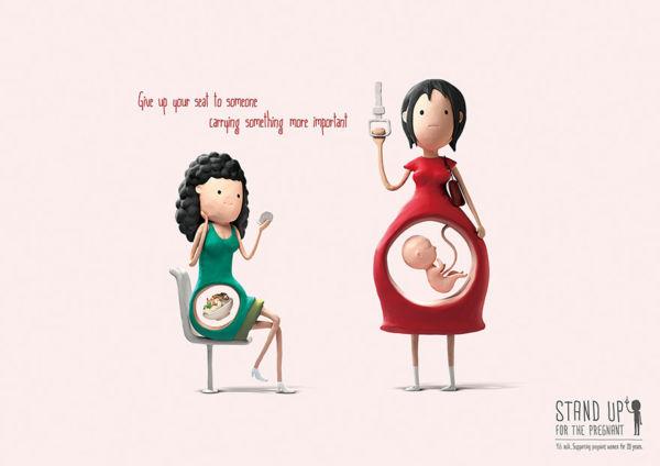 Δώσε τη θέση σου σε μια έγκυο – τη χρειάζεται περισσότερο! | imommy.gr