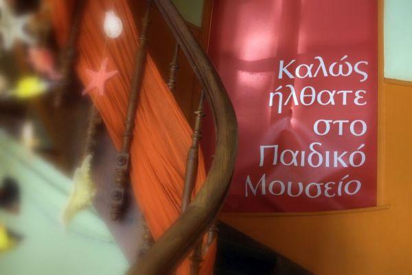 Το Παιδικό Μουσείο της Αθήνας υποδέχεται τη νέα σχολική χρονιά! | imommy.gr