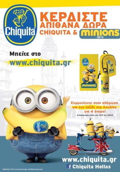 Μεγάλος Διαγωνισμός Chiquita & Minions | imommy.gr