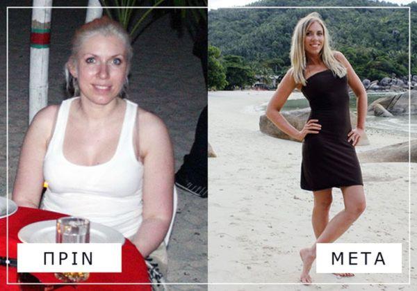 «Έτσι έχασα 25 κιλά!» Τα μυστικά της διάσημης διατροφολόγου Osha Key | imommy.gr