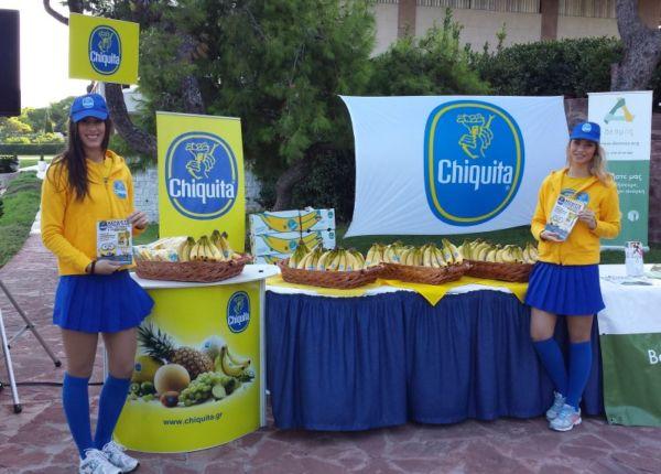 H Chiquita επίσημο ενεργειακό σνακ του Ladies Run | imommy.gr