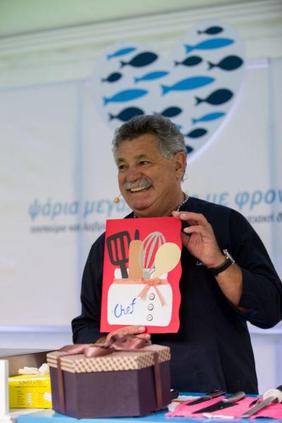 Τρώμε ψάρι, τρώμε σωστά. Από το σεφ Λευτέρη Λαζάρου και τα Εκπαιδευτήρια «Ο Πλάτων» | imommy.gr