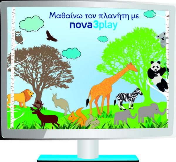 Eco Kids Festival: Μια μεγάλη γιορτή για τον πλανήτη μας! | imommy.gr