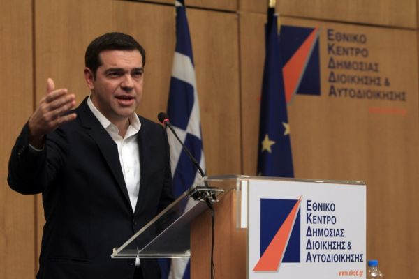 Τσίπρας: Μεγάλος ασθενής του τόπου η δημόσια διοίκηση   imommy.gr