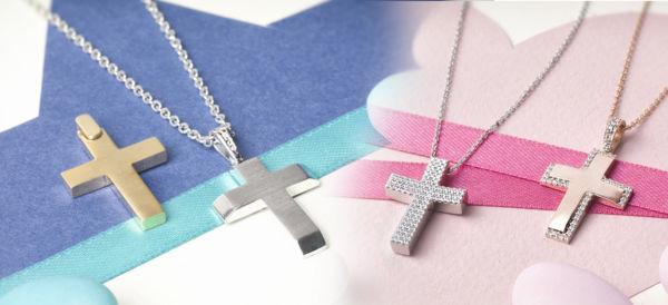 Μεγάλος διαγωνισμός FaCad'oro: Κερδίστε 4 Βαπτιστικούς Σταυρούς από την νέα της συλλογή! | imommy.gr
