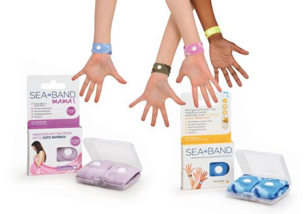 Κερδίστε 15 συσκευασίες Sea Band για εγκύους και μικρά παιδιά | imommy.gr