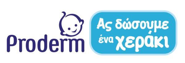 Proderm: Προσφορά στοργής για τον ξενώνα βρεφών SOS | imommy.gr