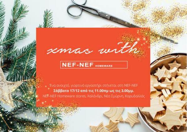 Χριστούγεννα με τη NEF-NEF | imommy.gr
