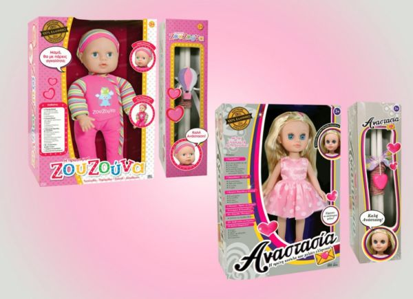 Κερδίστε έξι κούκλες «Αναστασία» & «Ζουζούνα» με λαμπάδα μαζί από την εταιρεία Ιδέα. | imommy.gr