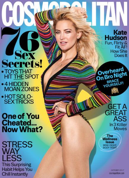 Κέιτ Χάντσον: «Η καισαρική ήταν το πιο τεμπέλικο πράγμα που έκανα στη ζωή μου» | imommy.gr