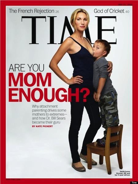 Συμφωνείτε με τον παρατεταμένο θηλασμό άνω των 2 ετών; | imommy.gr