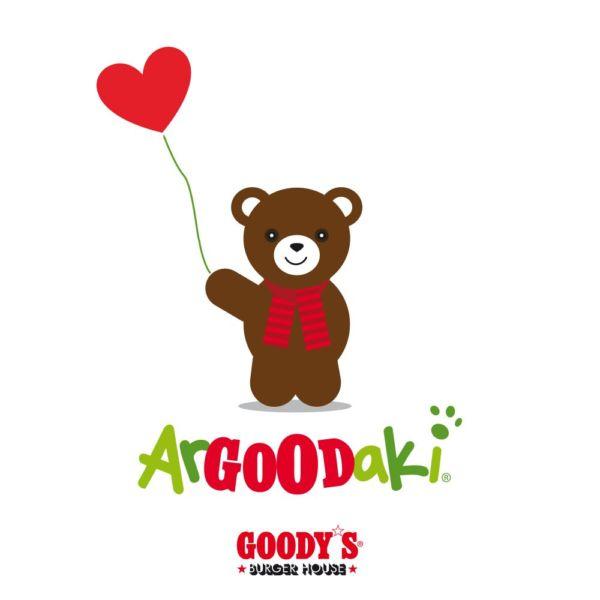Το ArGOODaki στηρίζει το  Σωματείο «Αντιμετώπιση Παιδικού Τραύματος» | imommy.gr