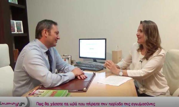 Facebook_live: Πως θα χάσουμε τα κιλά που πήραμε στην διάρκεια της εγκυμοσύνης | imommy.gr