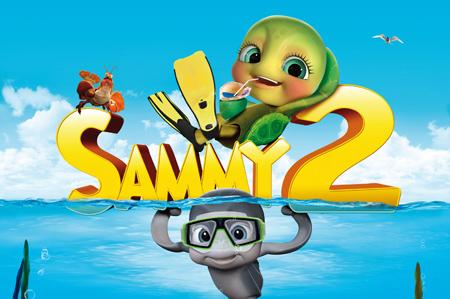 «Σάμμυ 2» | imommy.gr
