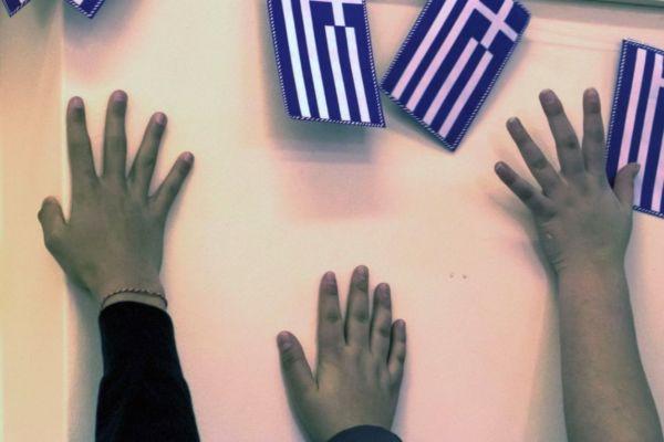 Φεστιβάλ Εφηβικού Θεάτρου | imommy.gr