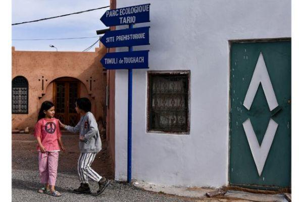 Βόλτα στο Μαρόκο | imommy.gr