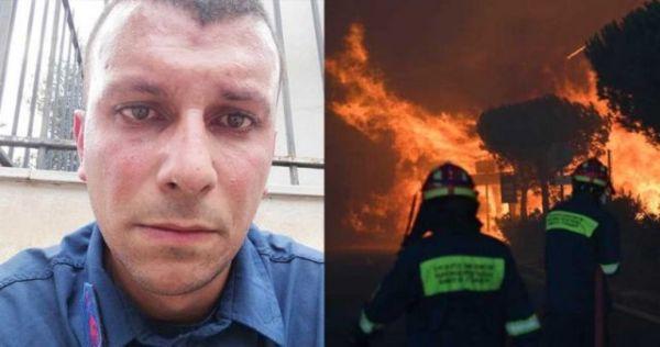 Συγκλονίζει η ανάρτηση του πυροσβέστη | imommy.gr