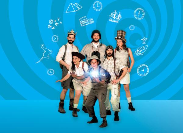 Παιδικό θέατρο με τους 'Ταξιδιώτες στο χρόνο' | imommy.gr