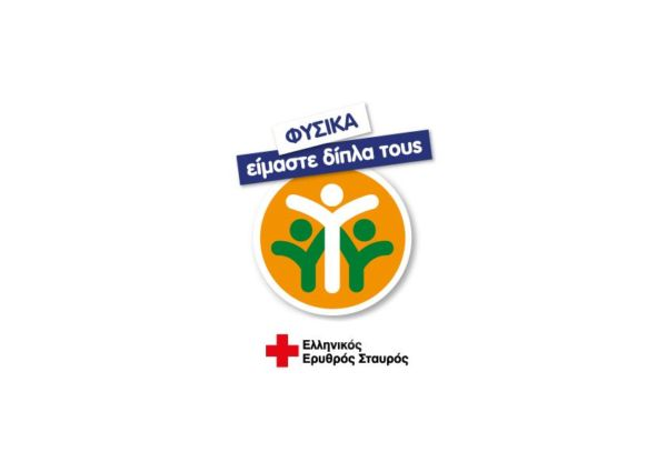 Η Fanta στηρίζει μονογονεϊκές οικογένειες στην Ελλάδα | imommy.gr
