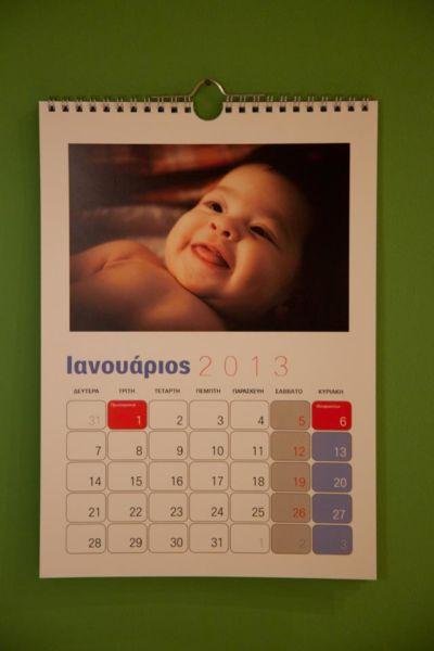 Κερδίστε 5 ημερολόγια τοίχου με τις οικογενειακές φωτογραφίες σας | imommy.gr