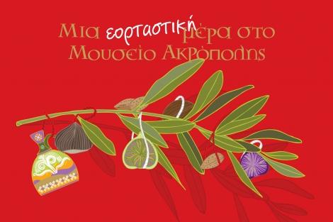 Χριστουγεννιάτικες εκδηλώσεις και… εκπλήξεις | imommy.gr