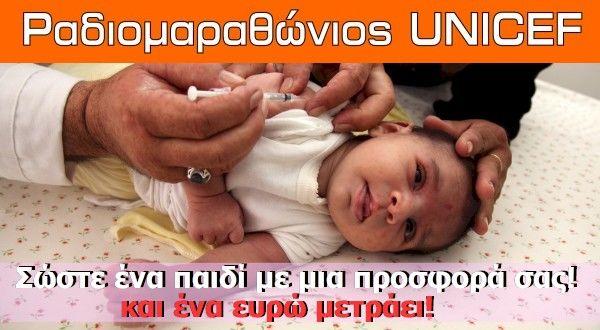 Εκστρατεία για τον Εμβολιασμό των Παιδιών | imommy.gr