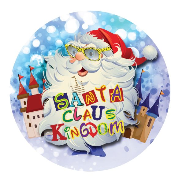 «Santa Claus Kingdom» | imommy.gr