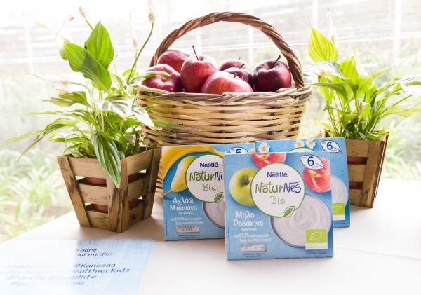 Nestlé:  Παρουσίασε το 1ο βρεφικό βιολογικό επιδόρπιο γάλακτος, χωρίς προσθήκη ζάχαρης, της σειράς NaturNes® Bio | imommy.gr