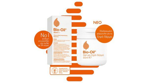 Διπλή βράβευση για το Bio-Oil | imommy.gr