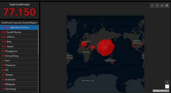 Ο παγκόσμιος χάρτης του κοροναϊού – Η εξάπλωση σε πραγματικό χρόνο   imommy.gr