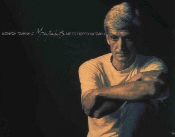 Γιώργος Κατσάρης: Πέθανε ο «Μπαλαμός» – Τον νίκησε ο καρκίνος | imommy.gr